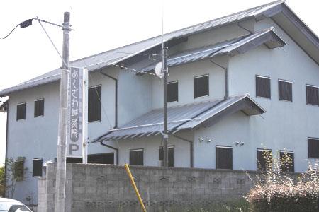 akuzawa-sama16
